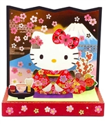 Hello Kitty Japanese Tea Ceremony Pop Up Greeting Card