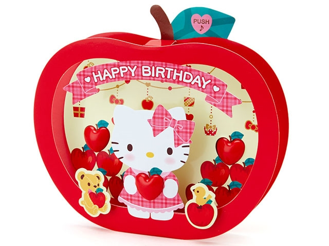 Hello Kitty Yummy Apple Lights and Melody Pop Up Birthday Card – Hello Kitty Birthday Cards