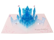 Happy Birthday Crystal Laser Cut Castle Pop Up Greeting Card