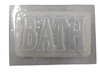 Bath Soap Mold 4635