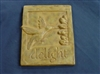Hummingbird Plaque Mold 7061