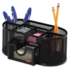 Rolodex Mesh Pencil Cup Organizer, 4 Compartments, Stee