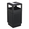 Safco Canmeleon Ash/Trash Receptacle, Square, Polyethyl
