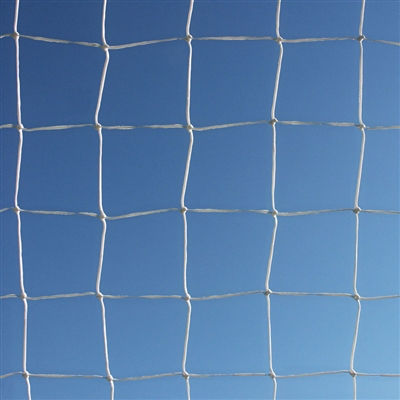 3mm Official Regulation Soccer Net (8' x 24')