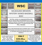 WSC MYSTERY BASEBALL BOX - MILWAUKEE EDITION SERIES 2 -