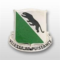 US Army Unit Crest: 69th Armor Regiment - Motto: VITESSE ET PUISSANCE