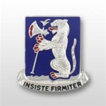 US Army Unit Crest: 77th Armor Regiment - Motto: INSISTE FIRMITER