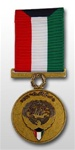Full-Size Medal: Kuwait Liberation - Kuwait - All Services - Foreign Service: Emirate of Kuwait