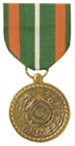 Full-Size Medal: Coast Guard Achievement - USCG