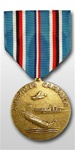 Full-Size Medal: American Campaign - All Services
