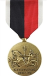 Full-Size Medal: World War II Occupation - USMC