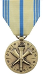 Full-Size Medal: Armed Forces Reserve - National Guard - Reverse has the National Guard insignia