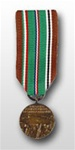 US Military Miniature Medal: European African Mid East Campaign