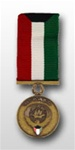 US Military Miniature Medal: Kuwait Liberation-Kuwait