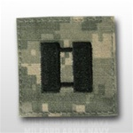 US Army ACU Rank with Hook Closure:  O-3 Captain (CPT)