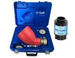 "2 1/2"" 30 Degree Digital Flow Meter & Diffuser Kit"