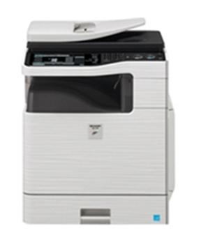 Sharp MX-C401 Refurbished Multifunction Color Copier