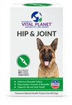 Healthy Hip and Joint, Chicken Flavored (60 Chewable Tablets)