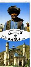 City Map of Kabul by Gita Shenassi