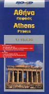 Athens, Greece with Piraeus and Southern Suburbs by Road Editions