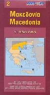 Macedonia by Road Editions