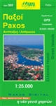 Paxos, Greece by Orama Editions