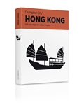 Hong Kong Crumpled City Map by Palomar S.r.l.