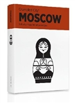 Moscow, Russia Crumpled City Map by Palomar S.r.l.