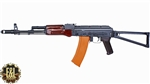 EL-A105 E&L AKS-74N Full Steel Airsoft Gun A105 AEG Rifle