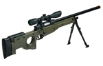 UTG  TYPE 96 AWP Master Sniper Airsoft Shadow OPS Rifle Bolt Action Guns Rifles SOFT-S368GH