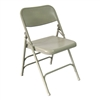 Pacific Coast Side Seating Steel Folding Chair