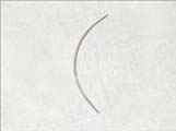 Curved Weaving Needle