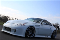 Do-Luck Nissan 370Z Front Bumper
