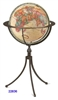 "MARIN 16"" INCH GLOBE ANTIQUE OCEAN RAISED"
