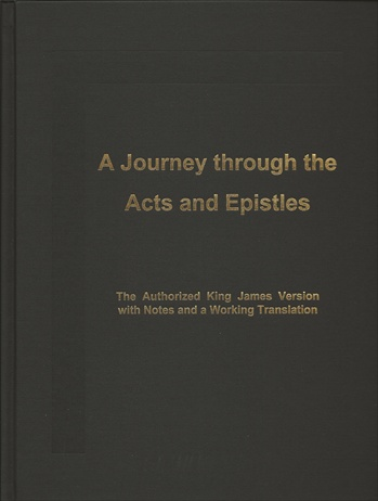 "<span style=""font-size: 14pt; color: rgb(0, 0, 0);"">A Journey through the Acts and Epistles</span>"