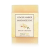 Ginger Amber Olive Oil and Shea Butter Soap