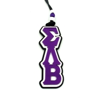 Sigma Lambda Beta Three Layer Acrylic Tiki