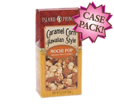 Hawaiian Style Mochi Pop Caramel Corn 2.5 oz. Box
