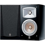 Yamaha NS-333 High Performance Speaker System