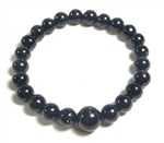 Heart Sutra Wrist Mala Etched on Ebony (4 Pack)