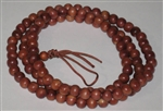 Korean Zen Plain Cedar 108 Bead Mala - 10mm (3 Pack)