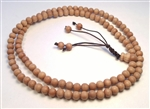 Rosewood 108 Bead Mala - 8mm (3 Pack)