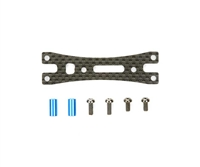 Tamiya RM01 Carbon Motor Mount Rear Plate Set 54375
