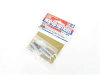 Tamiya DF-03 Heat Sink Bar Set Silver 92230