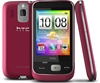 "HTC Smart Unlocked QuadBand HSDPA Cellular Phone Pink/Red - 2100MHz WCDMA, 2.8"" Display, 3.2MP Camera, FM Radio, Sense UI, BREW Mobile"
