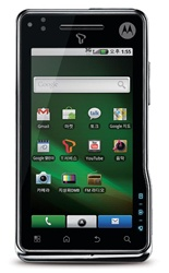 "Motorola XT701 Unlocked QuadBand GPS HSDPA WiFi Cellular Phone Black - 850/1900/2100MHz WCDMA, 3.7"" Display, 5MP Camera, Accelerometer, Autofocus, Xenon Flash, Geo-Tagging, FM Radio, Digital Compass, Android OS v2.1 Eclair"