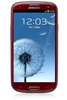 "Samsung Galaxy S III GT-i9300 16GB Unlocked QuadBand GPS HSDPA WiFi Cellular Phone Red S3 - 850/900/1900/2100MHz WCDMA, 4.8"" Super AMOLED, Gorilla Glass, Quad-core 1.4GHz Exynos, 8MP Camera, 1080p HD Video, NFC, Android v4.0 Ice Cream Sandwich"