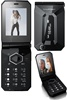 Sony Ericsson Jalou F100 Unlocked QuadBand HSDPA Cellular Phone Black - 900/1700/2100MHz WCDMA, 3.2MP Camera, FM Radio