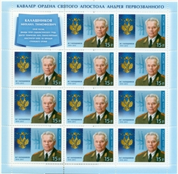 Russian stamps commemorating M.T. Kalashnikov