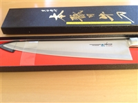"9.5"" Hiro Japan Carving Knife"